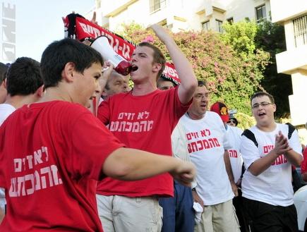 מפגינים כנגד הריסת המכתש (אלעד ירקון) (צילום: מערכת ONE)