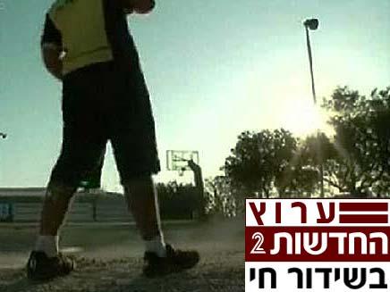חשד לתקיפה מינית באלעד. אילוסטרציה (צילום: חדשות 2)