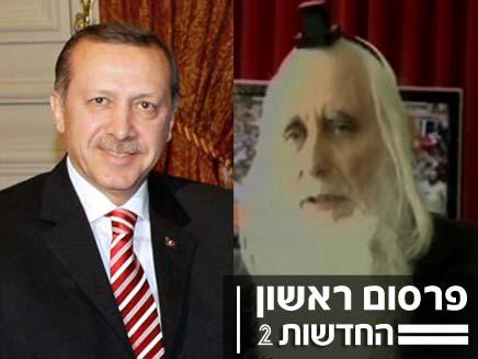 ארדואן והרב פרומן בפגישה בטורקיה (צילום: חדשות 2)