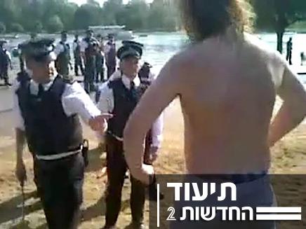 מלחמת מים בלונדון (צילום: חדשות 2)