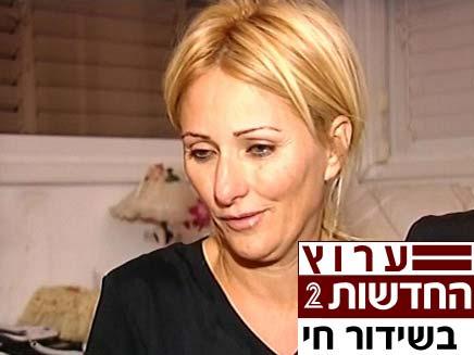 אהובה אלפרון (צילום: חדשות 2)