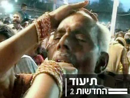 טיפול הודי חדש לאסמה (צילום: חדשות 2)