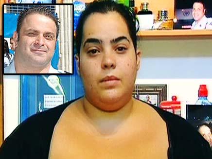 עינב בלום, ארוסת השוטר שנהרג (צילום: חדשות 2)