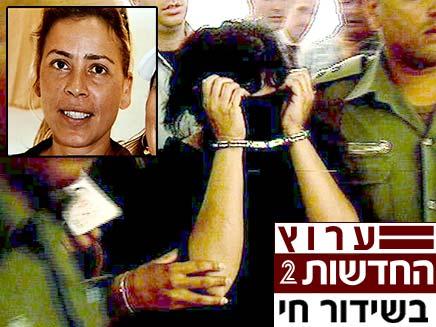 """החשודה ברצח. בתמונה הקטנה: טלי עטר ז""""ל (צילום: חדשות 2)"""