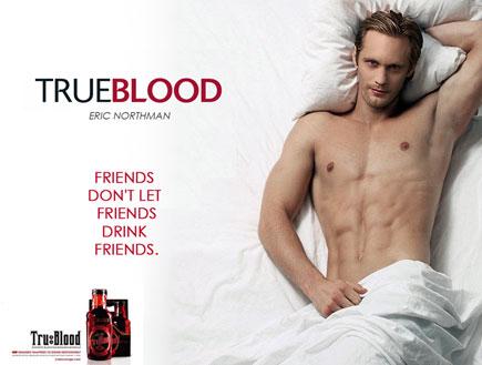 דם אמיתי - אריק (צילום: האתר הרשמי)