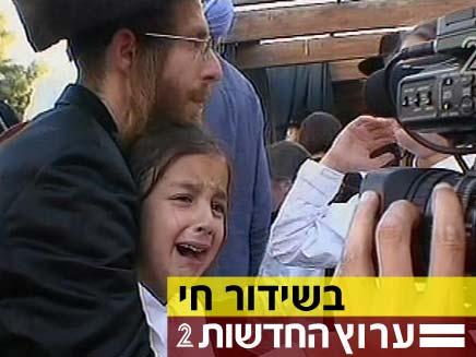 ילדי עמנואל (צילום: חדשות 2)