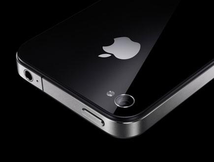 אייפון 4 (צילום: האתר הרשמי)