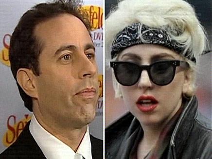 סיינפלד נגד גאגא (צילום: cnn)