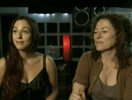 קרן פלס חדשות 2 (וידאו WMV: חדשות 2)