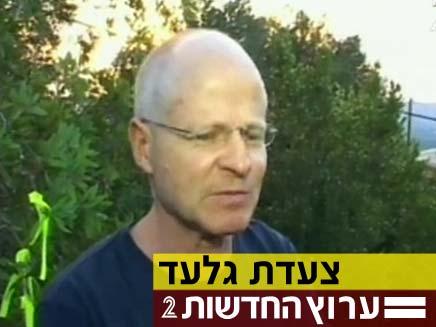 נועם שליט (צילום: חדשות 2)