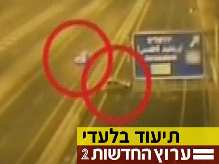 סוגרים חשבון בכביש (צילום: חדשות 2)