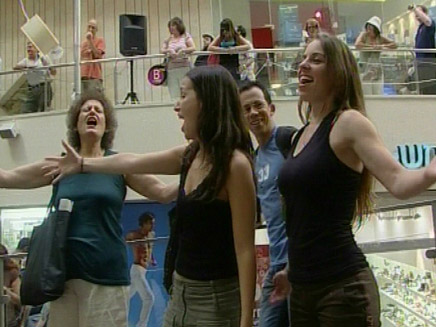 שרים בסנטר (צילום: חדשות 2)