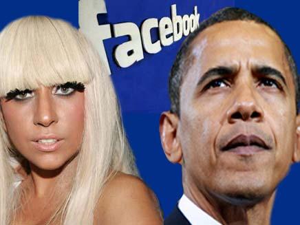 אובמה מי? ליידי גאגא מנצחת בקרב הפייסבוק (צילום: אילוסטרציה)