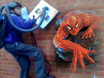 איש העכביש - הגרסה הנמוכה (צילום: חדשות 2)
