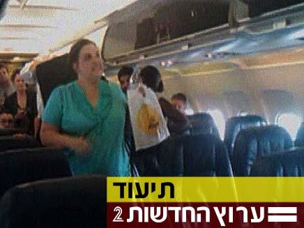 רימות של תולעים בטיסה (צילום: חדשות 2)