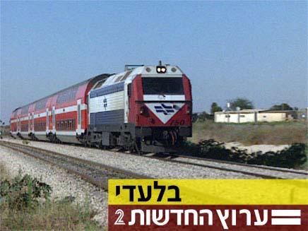 הרכבת מאחרת - ונוסעת לכיוון אחר (צילום: חדשות 2)