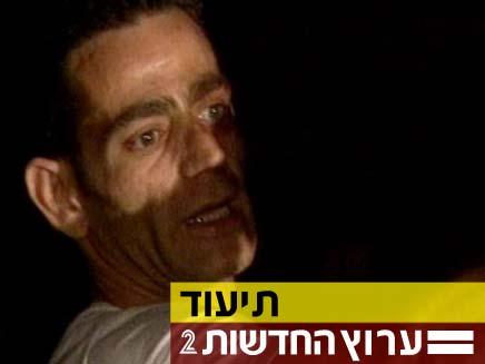 דקר למוות בגלל ויכוח על חניה (צילום: חדשות 2)