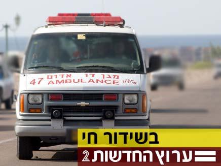 אמבולנס (צילום: חדשות 2)