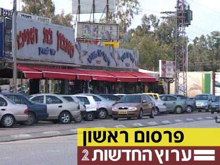מסעדת בת האיכר , פרנסואה אבוטבול (צילום: חדשות 2)