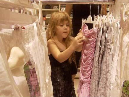 ספק ילדה, ספק אישה (צילום: חדשות2)