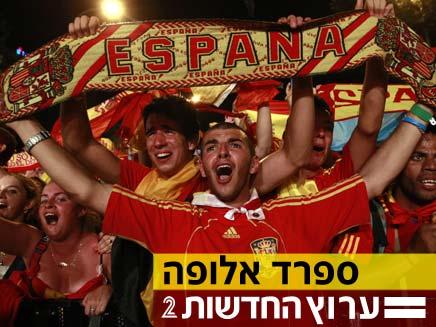 ספרד בטירוף (צילום: רויטרס)