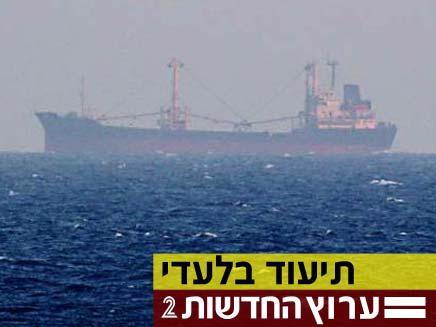 תיעוד שיחת הקשר בספינה הלובית (צילום: חדשות 2)