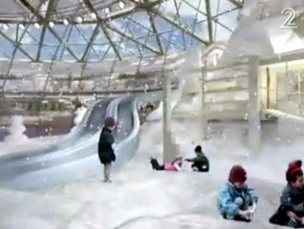 פארק השלג החדש באילת