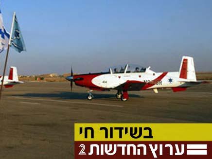 "מטוס עפרוני (צילום: דו""צ)"