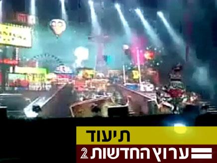פינק נפלה מהבמה באמצע הופעה (צילום: חדשות 2)