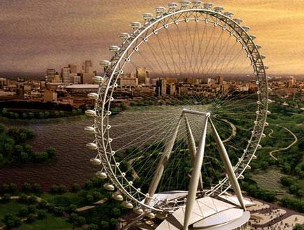 גלגל הענק של בייגין (צילום: האתר הרשמי)