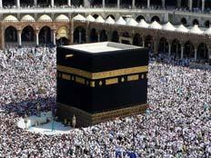 מרכז  העולם המוסלמי (צילום: הסאן)