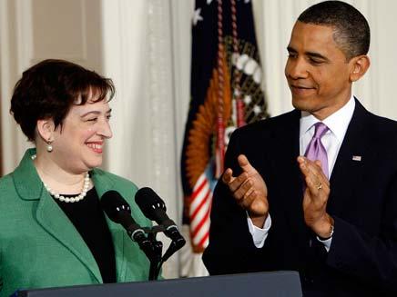 השופטת קייגן עם אובמה (צילום: AP)