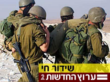 חייל נעדר (צילום: חדשות 2)