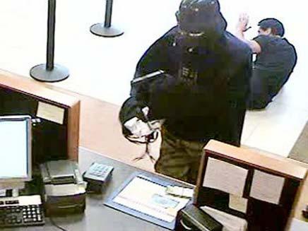 """חשד: """"האופנובנק 2"""" נתפס בשפלה (צילום: דיילימייל)"""