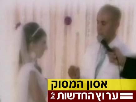ניר ומגי לקריף בחתונה (צילום: חדשות 2)
