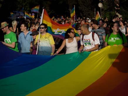 מצעד הגאווה בירושלים. ארכיון (צילום: AP)