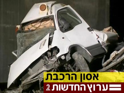 שאריות הרכב הפרטי, אסון הרכבת בדרום (צילום: חדשות 2)