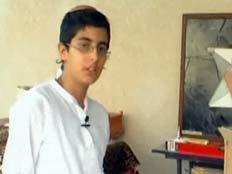 הנער שנהרג בפארק הירדן (צילום: חדשות 2)