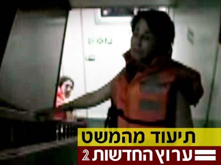 """ח""""כ חנין זועבי - תיעוד מהמשט (צילום: חדשות 2)"""