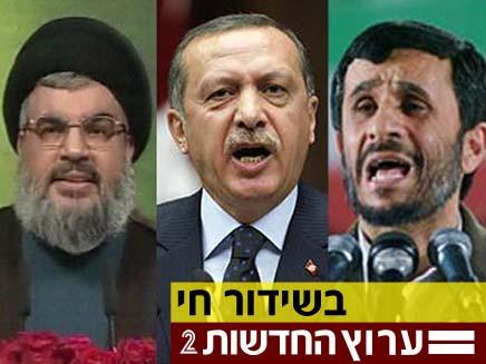 פעילי חיזבאללה. טורקיה תסייע? (צילום: חדשות 2)