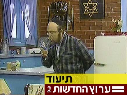 """""""היהודי הקמצן"""" לפי הטלוויזיה האירנית"""