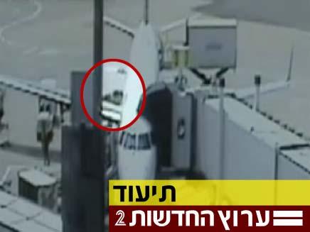 הגלישה מהמטוס - אל החופש (צילום: חדשות 2)