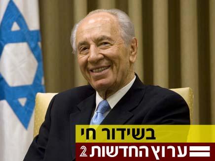 שמעון פרס חוגג יום הולדת 87 (צילום: חדשות 2)