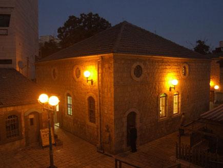 בית הכנסת אוהל יצחק בנחלת שבעה  (יח``צ: ערן גל-אור, מסלולים> להתאהב בארץ מחדש)