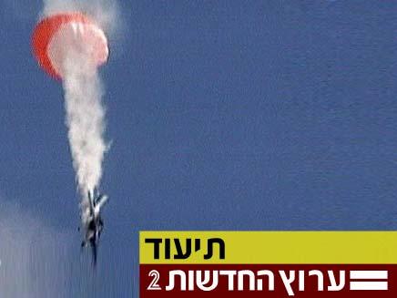 צפו בתאונה האווירית מול המצלמה (צילום: חדשות 2)