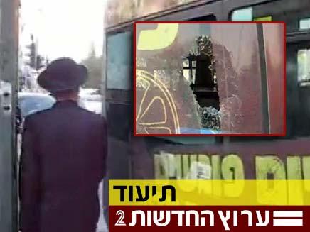 האוטובוס שהותקף בירושלים, אתמול (צילום: חדשות 24)