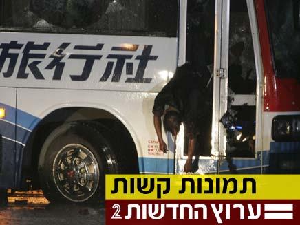 האוטובוס בפיליפינים (צילום: חדשות 2)