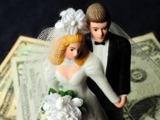 חתונה יקרה