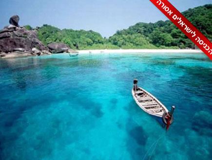 שמורת קומודו באינדונזיה 3 (צילום: האתר הרשמי)
