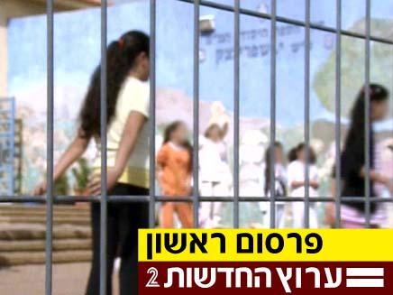 תלמידות - פרסום ראשון (צילום: חדשות 2)